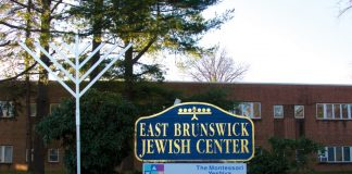 COURTESY OF THE EAST BRUNSWICK JEWISH CENTER