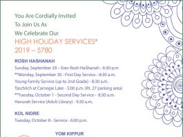 High Holiday Services*