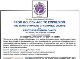 From Golden Age To Expulsion: The Transformations of Sephardic Culture
