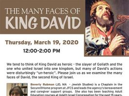 The Many Faces Of King David