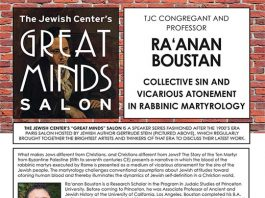 Great Minds Salon:  Collective Sin And Vicaious Atonement In Rabbibic Martyrology