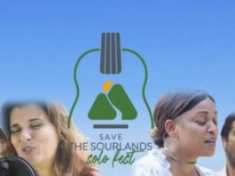 """The Art of Living Well: """"Save The Sourlands SoloFest"""" Film Screening and Discussion with The Sourland Conservancy"""